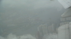 First view of Hong Kong, through the rain